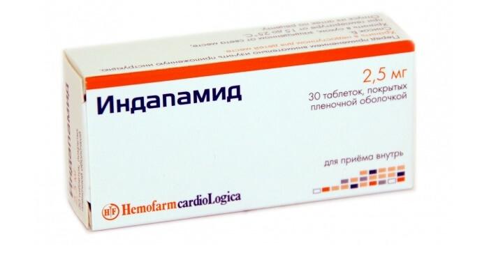 magas vérnyomás nincs nyomáscsökkenés magas vérnyomás kezelés gyorsan