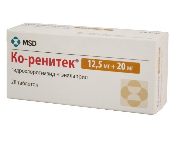 Magas vérnyomás elleni gyógyszer perinev. KÖVESS MINKET