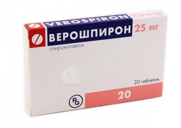 magas vérnyomás elleni gyógyszer asparkam magas vérnyomás nyomás 160