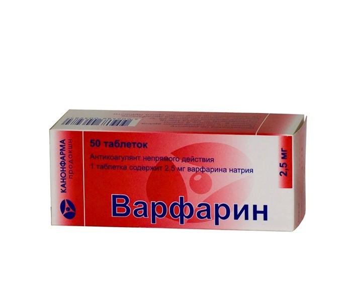 magas vérnyomás kezelésére szolgáló gyógyszerek lozap