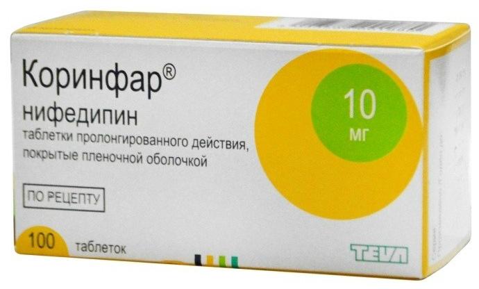 magas vérnyomás elleni gyógyszerek nifedipin magas vérnyomás éhségtől