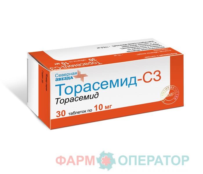 torasemid hipertónia)