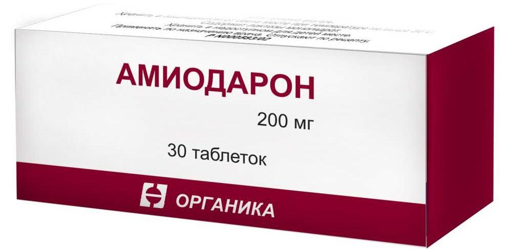Hele gyógyszerei pikkelysömörhöz