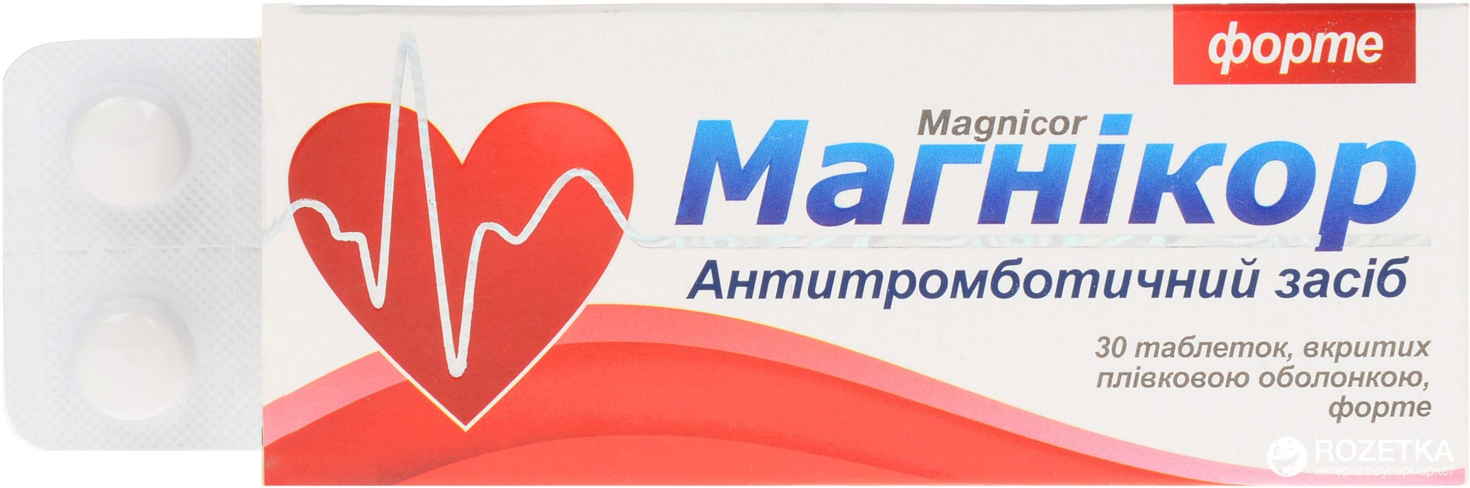 magas vérnyomásból Evalar a legjobb gyógyszer 2 fokos magas vérnyomás ellen