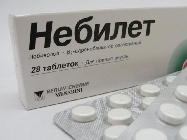 gyógyszerek magas vérnyomásért nebilet