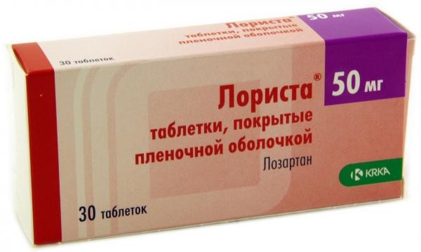 lorista a magas vérnyomásról másodfokú magas vérnyomás mi az