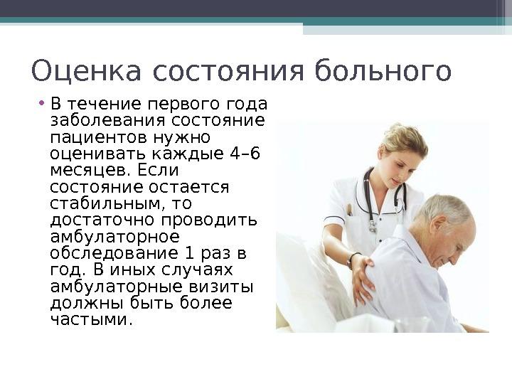 magas vérnyomás kezelés raunatin hipertóniás típusú vds magas vérnyomással