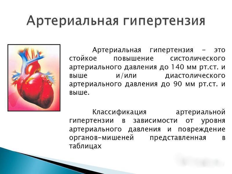 rezerpin hipertónia esetén)