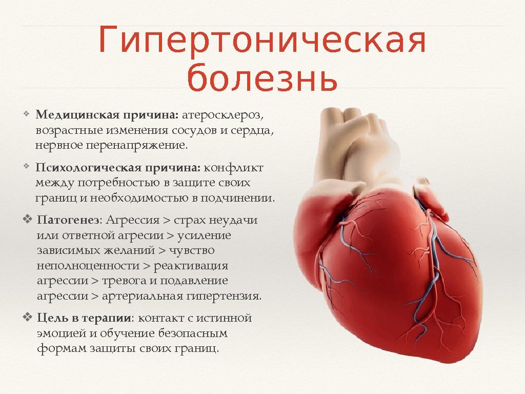 rezerpin hipertónia esetén magas vérnyomás kezelésére szolgáló gyógyszer