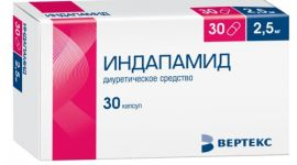 gyógyszerek magas vérnyomás kezelésére új generációs lista