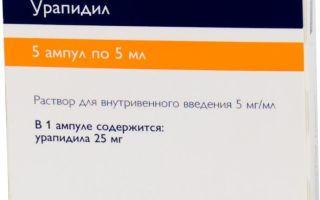 Corvalol a magas vérnyomás felülvizsgálatához)
