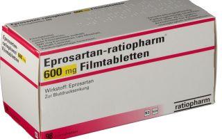 magas vérnyomás és kezelésére szolgáló gyógyszerek