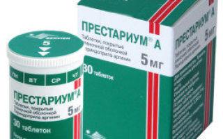 értágító gyógyszerek hipertónia népi