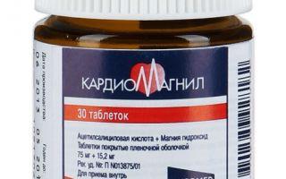 magas vérnyomás és shiatsu masszázs a leghatékonyabb gyógyszerek a magas vérnyomás ellen