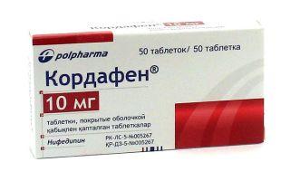 a magas vérnyomás egy új generációs gyógyszer gyógyszer magas vérnyomás fiziotének