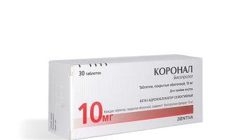 a látásra szolgáló tabletták nem rosszak mentsd meg a szemed