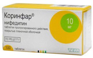 nyomásból származó magas vérnyomás elleni gyógyszerek zselé magas vérnyomás ellen