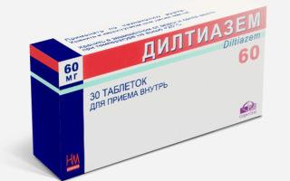 DILATREND 12,5 mg tabletta - Gyógyszerkereső - EgészségKalauz
